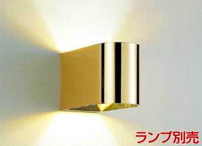 MB50411-38 マックスレイ ブラケット [E17][ゴールド]