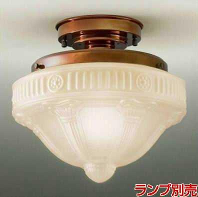 ML30057-34-44 マックスレイ ガラスセード シーリングライト [E26][銅ブロンズ]