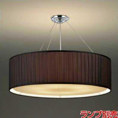 ML30061-02-44 マックスレイ 布セード パイプ吊シーリングライト [E26][ブラック]