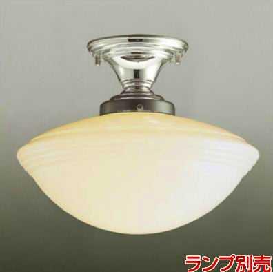 ML30125-35 マックスレイ NEW YORK LIGHT GALLERY シーリングライト [E26][クローム]