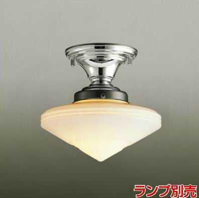 ML30126-35 マックスレイ NEW YORK LIGHT GALLERY シーリングライト [E17][クローム]