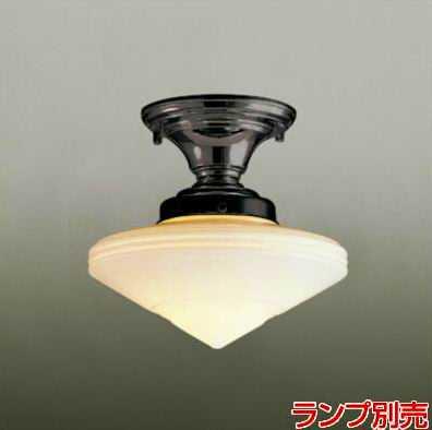 ML30126-47 マックスレイ NEW YORK LIGHT GALLERY シーリングライト [E17][ブラックニッケル]