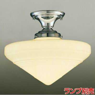 ML30127-35 マックスレイ NEW YORK LIGHT GALLERY シーリングライト [E26][クローム]