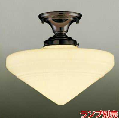 ML30127-47 マックスレイ NEW YORK LIGHT GALLERY シーリングライト [E26][ブラックニッケル]