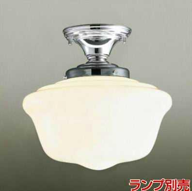 ML30128-35 マックスレイ NEW YORK LIGHT GALLERY シーリングライト [E26][クローム]