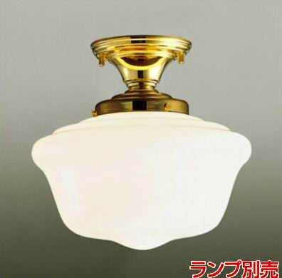 ML30128-38 マックスレイ NEW YORK LIGHT GALLERY シーリングライト [E26][ゴールド]