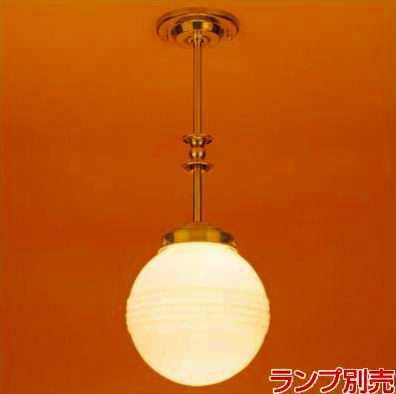 ML30129-26 マックスレイ NEW YORK LIGHT GALLERY パイプ吊シーリングライト [E26][真鍮古味]