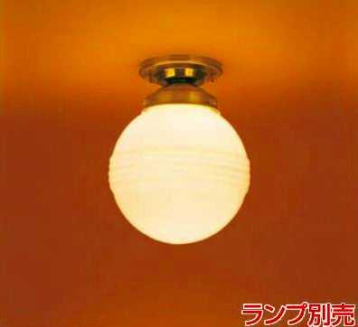 ML30130-26 マックスレイ NEW YORK LIGHT GALLERY シーリングライト [E26][真鍮古味]