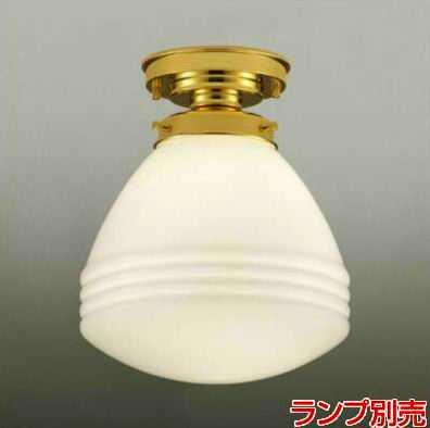 ML30131-38 マックスレイ NEW YORK LIGHT GALLERY シーリングライト [E26][ゴールド]