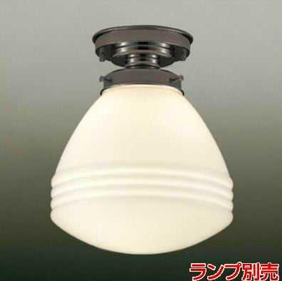ML30131-47 マックスレイ NEW YORK LIGHT GALLERY シーリングライト [E26][ブラックニッケル]