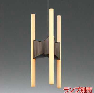 MP40448-02 マックスレイ LEDinestra LEDリネストラランプ コード吊ペンダント [S14d]