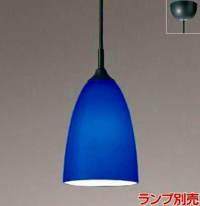 MP40535-46 マックスレイ ガラスセード コード吊ペンダント [E17][ブルー]