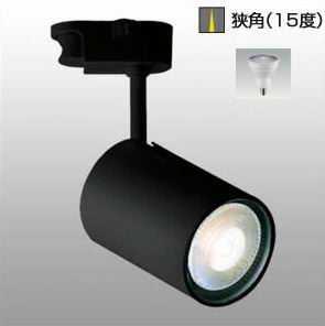 UMS10359-82-90-N マックスレイ 98シリーズ ショート プラグタイプスポットライト [LED電球色2700K][狭角15度][ブラック]][調光対応]