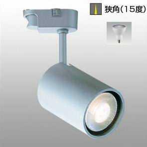 UMS10359-84-90-N マックスレイ 98シリーズ ショート プラグタイプスポットライト [LED電球色2700K][狭角15度][アルマイト]][調光対応]