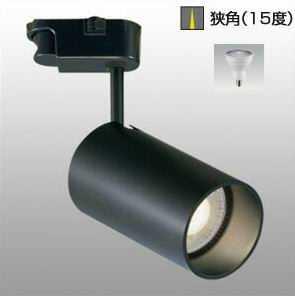 UMS10482-82-90-N マックスレイ 98シリーズ ロング プラグタイプスポットライト [LED電球色2700K][狭角15度][ブラック]][調光対応]