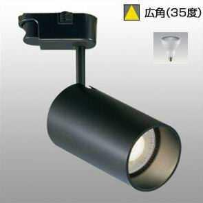 UMS10482-82-90-W マックスレイ 98シリーズ ロング プラグタイプスポットライト [LED電球色2700K][広角35度][ブラック]][調光対応]