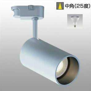 UMS10482-84-90-M マックスレイ 98シリーズ ロング プラグタイプスポットライト [LED電球色2700K][中角25度][アルマイト]][調光対応]