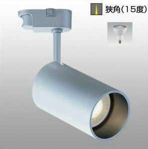 UMS10482-84-90-N マックスレイ 98シリーズ ロング プラグタイプスポットライト [LED電球色2700K][狭角15度][アルマイト]][調光対応]
