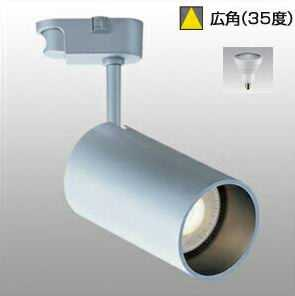 UMS10482-84-90-W マックスレイ 98シリーズ ロング プラグタイプスポットライト [LED電球色2700K][広角35度][アルマイト]][調光対応]