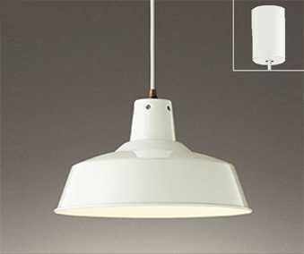 OP252322PC1 オーデリック ヴィンテージスタイル LEDペンダントライト [LED電球色・昼白色][ホワイト] あす楽対応