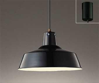 OP252323PC1 オーデリック ヴィンテージスタイル LEDペンダントライト [LED電球色・昼白色][ブラック] あす楽対応
