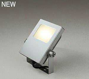 XG454020 オーデリック 水銀灯200Wクラス LED投光器 [LED電球色][マットシルバー]