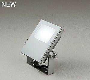 XG454021 オーデリック 水銀灯100Wクラス LED投光器 [LED昼白色][マットシルバー]