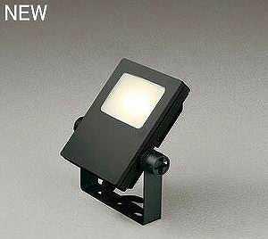 XG454044 オーデリック 水銀灯80Wクラス LED投光器 [LED電球色][ブラック]
