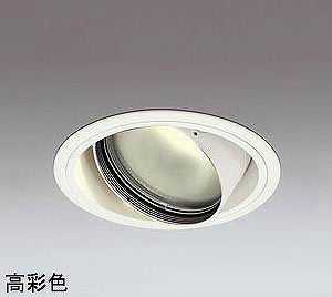 XD401244H オーデリック PLUGGED プラグド ユニバーサルダウンライト [LED]