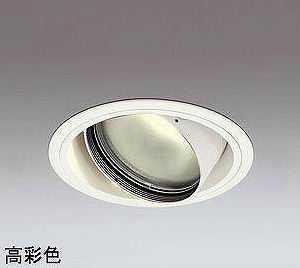 XD401253H オーデリック PLUGGED プラグド ユニバーサルダウンライト [LED]
