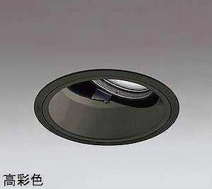 XD401279H オーデリック PLUGGED プラグド ユニバーサルダウンライト [LED]