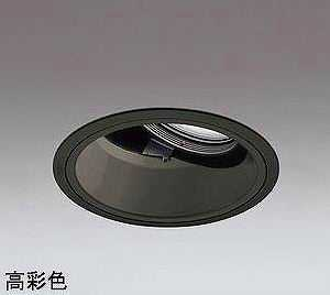 XD401287H オーデリック PLUGGED プラグド ユニバーサルダウンライト [LED]