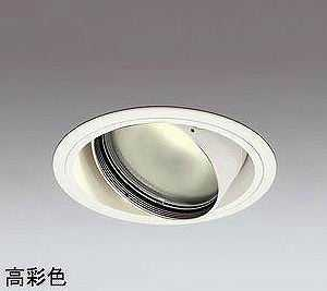 XD401310H オーデリック PLUGGED プラグド ユニバーサルダウンライト [LED]