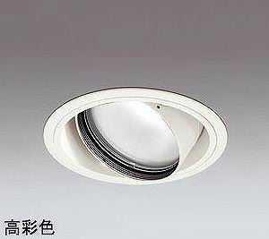 XD401312H オーデリック PLUGGED プラグド ユニバーサルダウンライト [LED]