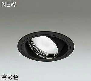 XD402245H オーデリック PLUGGED プラグド ユニバーサルダウンライト [LED]
