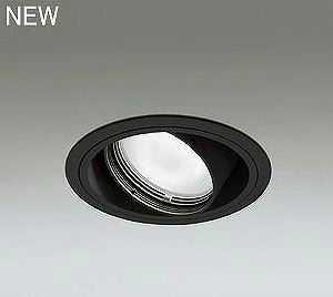 XD402249 オーデリック PLUGGED プラグド ユニバーサルダウンライト [LED]