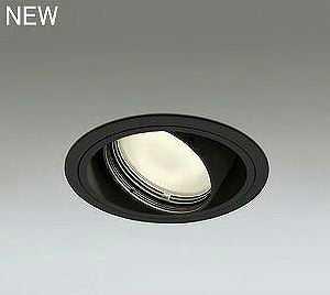 XD402250 オーデリック PLUGGED プラグド ユニバーサルダウンライト [LED]