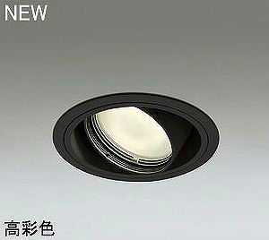 XD402250H オーデリック PLUGGED プラグド ユニバーサルダウンライト [LED]