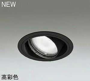 XD402251H オーデリック PLUGGED プラグド ユニバーサルダウンライト [LED]