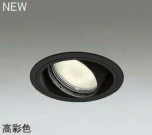 XD402256H オーデリック PLUGGED プラグド ユニバーサルダウンライト [LED]