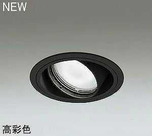 XD402257H オーデリック PLUGGED プラグド ユニバーサルダウンライト [LED]