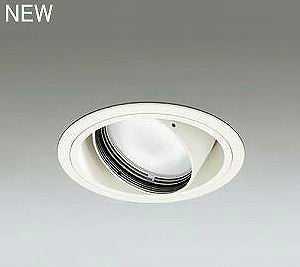 XD402263 オーデリック PLUGGED プラグド ユ二バーサルダウンライト [LED]