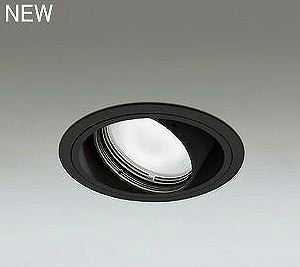 XD402268 オーデリック PLUGGED プラグド ユ二バーサルダウンライト [LED]