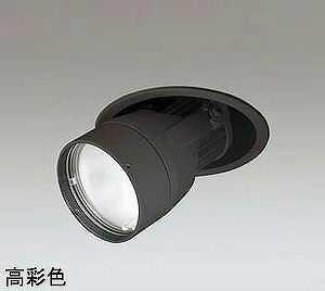 XD403304H オーデリック PLUGGED プラグド ダウンスポットライト [LED]