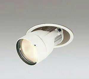 XD403305 オーデリック PLUGGED プラグド ダウンスポットライト [LED]