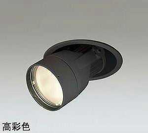 XD403306H オーデリック PLUGGED プラグド ダウンスポットライト [LED]