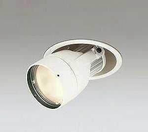 XD403307H オーデリック PLUGGED プラグド ダウンスポットライト [LED]
