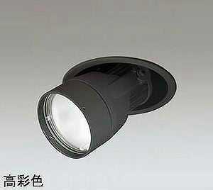 XD403310H オーデリック PLUGGED プラグド ダウンスポットライト [LED]