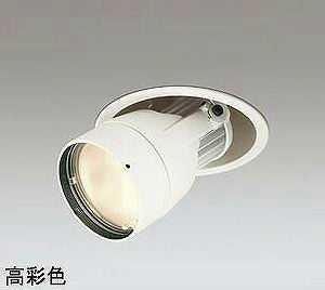 XD403313H オーデリック PLUGGED プラグド ダウンスポットライト [LED]
