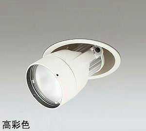 XD403317H オーデリック PLUGGED プラグド ダウンスポットライト [LED]